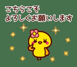 Cute little chick 3 sticker #14128629