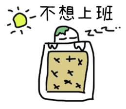 Funny planet's daily life sticker #14128636