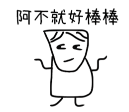 Funny planet's daily life sticker #14128640