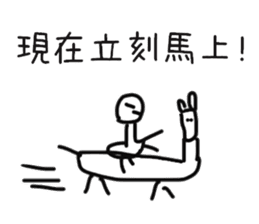 Funny planet's daily life sticker #14128643