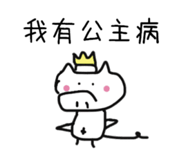 Funny planet's daily life sticker #14128648