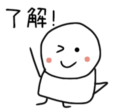 Funny planet's daily life sticker #14128653