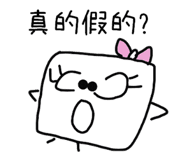 Funny planet's daily life sticker #14128659