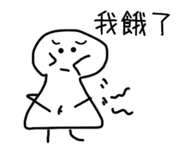 Funny planet's daily life sticker #14128660