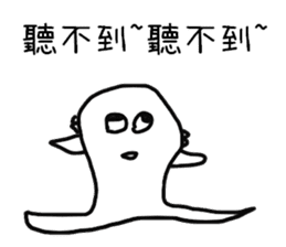 Funny planet's daily life sticker #14128667