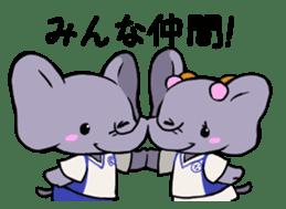 Daily of Naguzo sticker #14129040