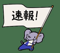 Daily of Naguzo sticker #14129045