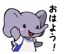 Daily of Naguzo sticker #14129053