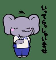 Daily of Naguzo sticker #14129058