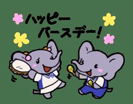 Daily of Naguzo sticker #14129069