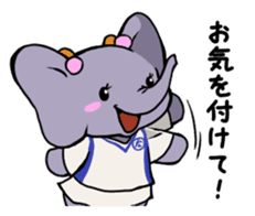 Daily of Naguzo sticker #14129073