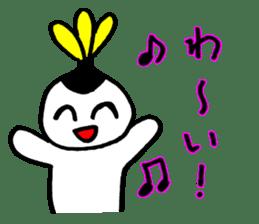 Hakkyu-chan Recreation Indiaca sticker #14129615