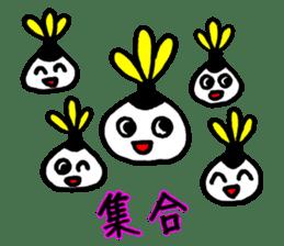 Hakkyu-chan Recreation Indiaca sticker #14129617