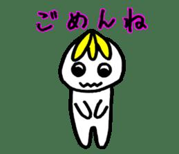 Hakkyu-chan Recreation Indiaca sticker #14129618