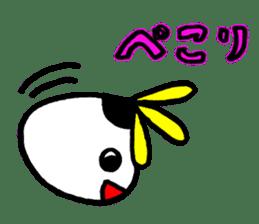 Hakkyu-chan Recreation Indiaca sticker #14129619
