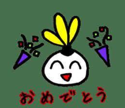 Hakkyu-chan Recreation Indiaca sticker #14129623
