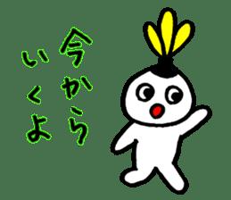 Hakkyu-chan Recreation Indiaca sticker #14129625