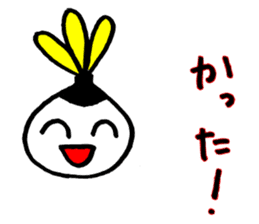 Hakkyu-chan Recreation Indiaca sticker #14129628