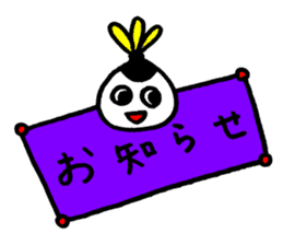 Hakkyu-chan Recreation Indiaca sticker #14129632