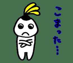 Hakkyu-chan Recreation Indiaca sticker #14129633