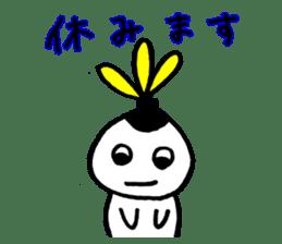Hakkyu-chan Recreation Indiaca sticker #14129634