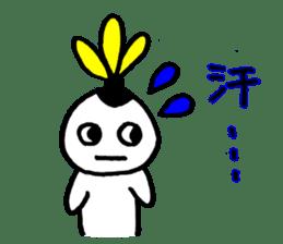 Hakkyu-chan Recreation Indiaca sticker #14129636