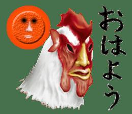 Chicken of a human face sticker #14129718