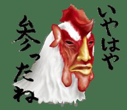 Chicken of a human face sticker #14129719