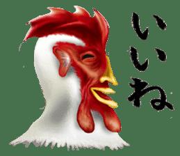 Chicken of a human face sticker #14129721