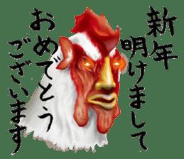 Chicken of a human face sticker #14129722