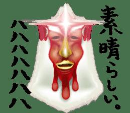Chicken of a human face sticker #14129729