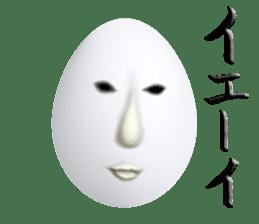 Chicken of a human face sticker #14129738