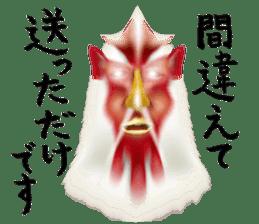 Chicken of a human face sticker #14129740