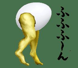Chicken of a human face sticker #14129743
