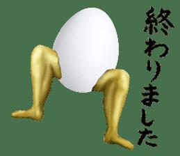 Chicken of a human face sticker #14129746
