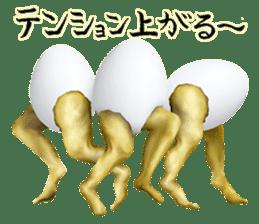 Chicken of a human face sticker #14129751