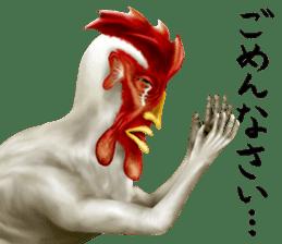 Chicken of a human face sticker #14129754