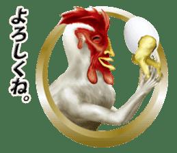 Chicken of a human face sticker #14129757