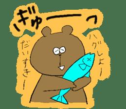 Lovely dull bear sticker #14130054