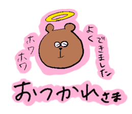 Lovely dull bear sticker #14130058
