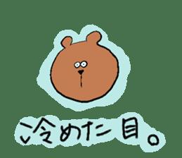 Lovely dull bear sticker #14130059