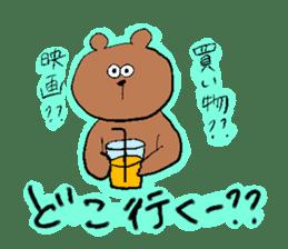 Lovely dull bear sticker #14130062