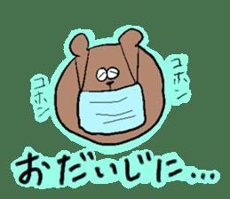Lovely dull bear sticker #14130063