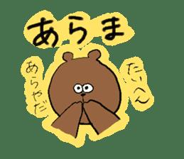 Lovely dull bear sticker #14130066
