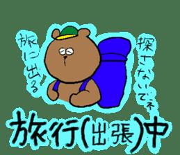 Lovely dull bear sticker #14130069