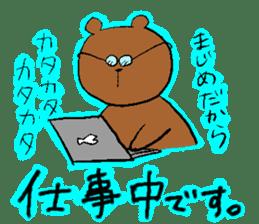 Lovely dull bear sticker #14130071