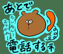 Lovely dull bear sticker #14130072
