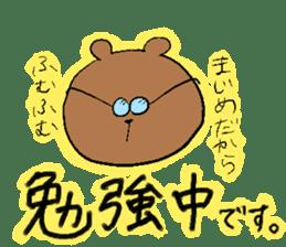 Lovely dull bear sticker #14130073