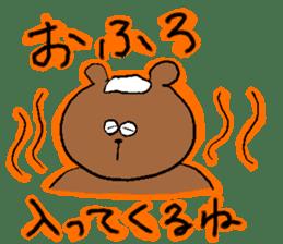 Lovely dull bear sticker #14130074