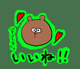Lovely dull bear sticker #14130076